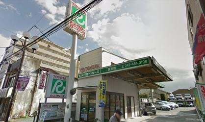 トヨタレンタリース東京調布店の画像1