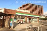 ファミリーマート高槻塚原一丁目店