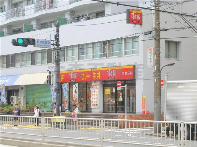すき家 鮫洲試験場前店の画像