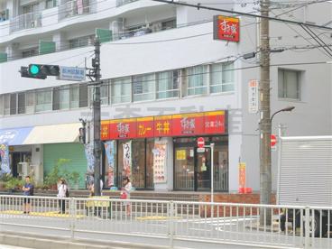 すき家 鮫洲試験場前店の画像1