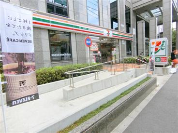 セブン-イレブン品川勝島1丁目店の画像1