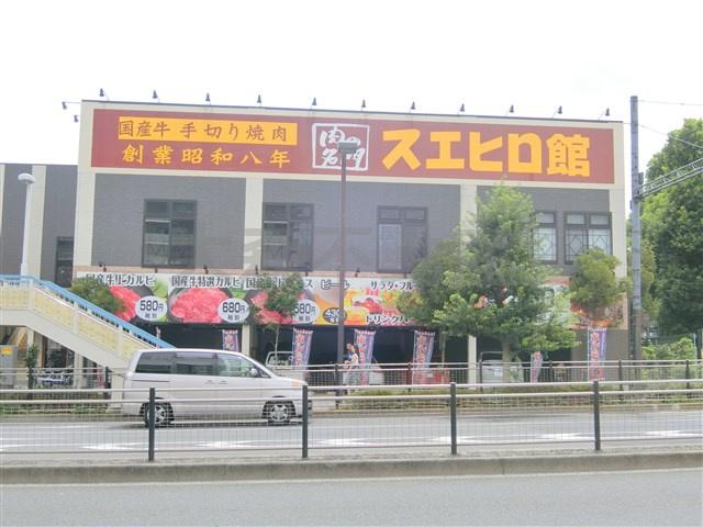 スエヒロ館大井店の画像