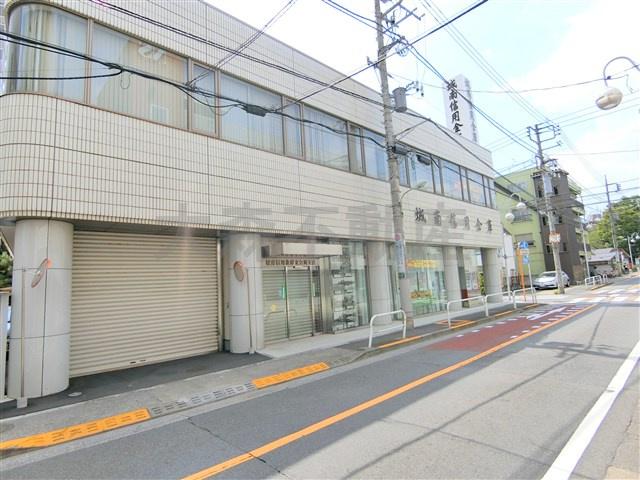 城南信用金庫 立会川支店の画像
