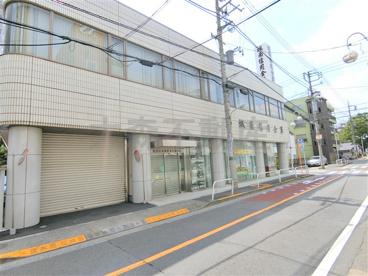 城南信用金庫 立会川支店の画像1