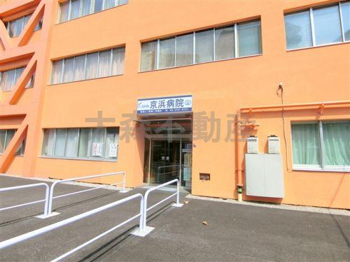 新京浜病院の画像