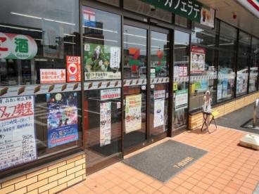 セブンイレブン厚木栄町一丁目店の画像2