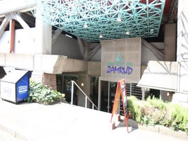 アーバンフィトネスクラブ ザムロッドの画像1