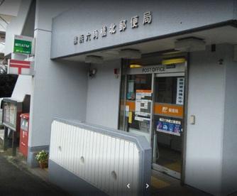 横浜六角橋北郵便局の画像1
