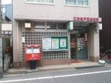 江東亀戸五郵便局
