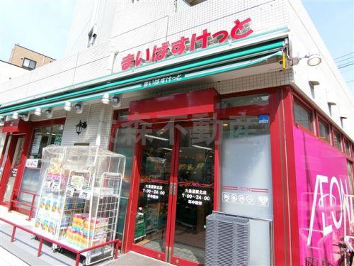 まいばすけっと 大鳥居駅北店の画像