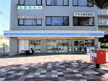 ローソン 朝霧駅前店の画像1