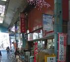キャンドゥ 立石店