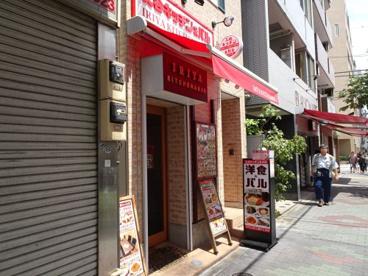 入谷キッチン&バルの画像1