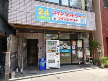 24OPENコインランドリー&コインシャワーClean Land Lee入谷店の画像1