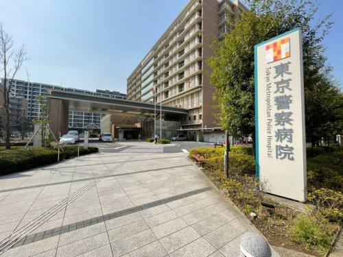 東京警察病院の画像
