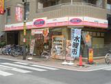 オリジン弁当 中板橋店