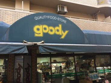 goodyの画像2