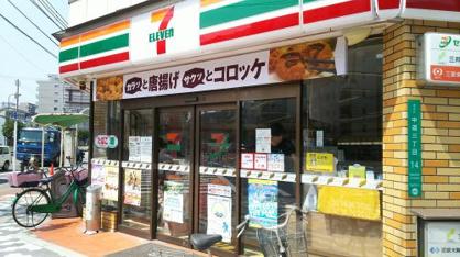 セブンイレブン大阪中道3丁目店の画像1