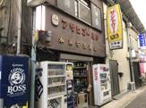 三河屋加藤酒舗