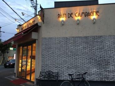 パン・ド・カンパーニュ 本店の画像2