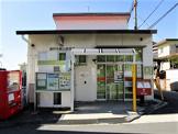 神戸小束山郵便局