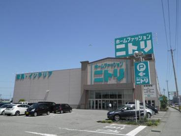 ニトリ富山店の画像1