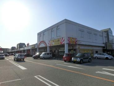 アルビス(株) グリーンモール店の画像1