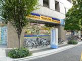 薬 マツモトキヨシ 白河3丁目店