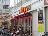 マクドナルド浅草ロックス店