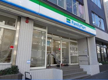 ファミリーマート横浜沢渡店の画像1