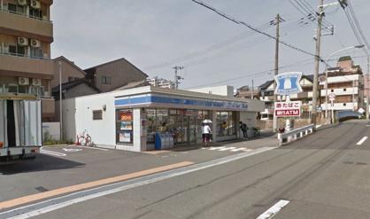 ローソン 城東永田四丁目店の画像1