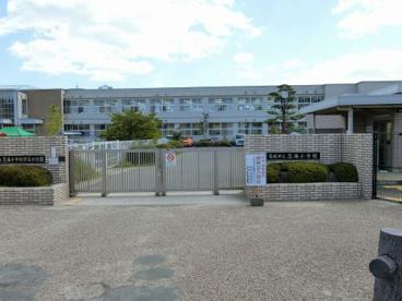 忍海小学校の画像1