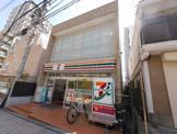 セブン-イレブン藤沢片瀬海岸1丁目店