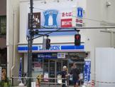 ローソン台東西浅草二丁目店