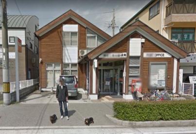 明石二見北郵便局 の画像1