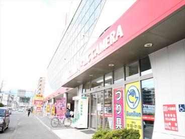 コジマ×ビッグカメラ厚木栄町店の画像1