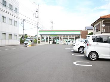 ファミリーマート 厚木栄町二丁目店の画像1