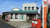 日進栄郵便局