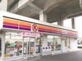 サークルK日進駅店