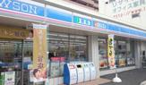 ローソン横浜戸部町三丁目店