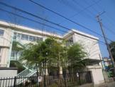 梶ヶ谷小学校