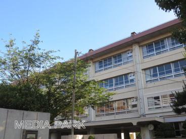 宮前平小学校の画像1