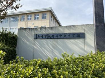 高崎市立群馬中央中学校の画像2