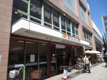 東急ストア 溝の口店の画像1