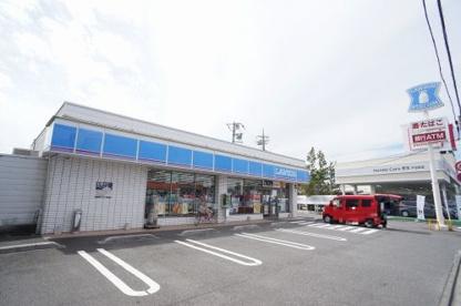 ローソン 戸田氷川町二丁目店の画像1