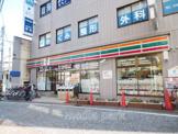 セブン-イレブン川崎溝の口駅南口店