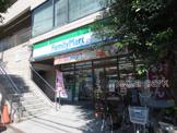 ファミリーマート 川崎梶が谷駅前店