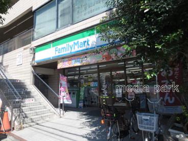 ファミリーマート 川崎梶が谷駅前店の画像1