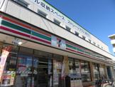 セブン‐イレブン 川崎下作延店