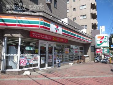 セブン‐イレブン 川崎梶ヶ谷駅入口店の画像1